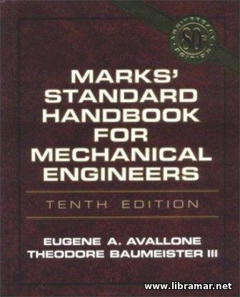 Marine engineering software free download
